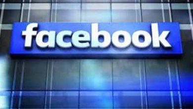 صورة ٥ مؤسسات صحفية من منطقة الشرق الأوسط تنضم لبرنامج تحفيز الإيرادات من القراء من فيسبوك
