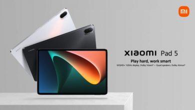 صورة منها Xiaomi Pad شاومي تُسوق لمنتجات جديدة في السوق المصرية